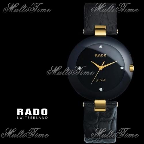 Rado Anatom - Копии часов. Точные копии