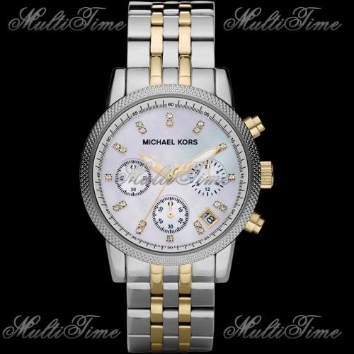 Часы Michael Kors  MK5057