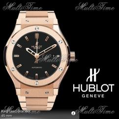 HUBLOT HUBLOT CLASSIC FUSION King Gold Bracelet