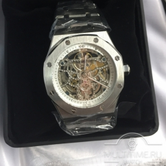 Audemars Piguet Royal Oak Limited Edition